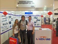 2018 Brazil Exhibition