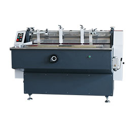 LZ-1300 Automatic Cardboard Slitt