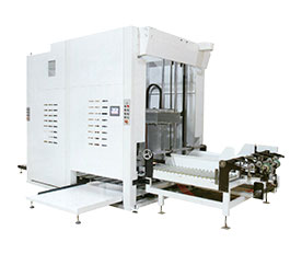 LZ Full Automatic Turnover Machin