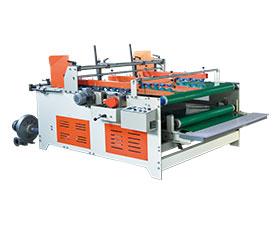 LZ1500 Folder Gluer for Compressi